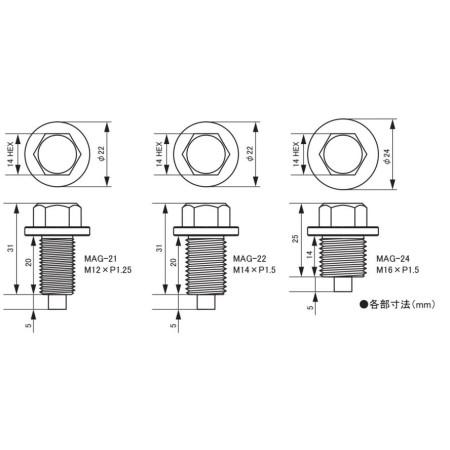 Bouchon de vidange aimanté Kics Racing Gear V2 / MAG-21 - Apex Performance